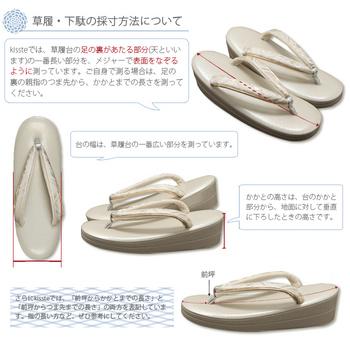 size-01.jpg